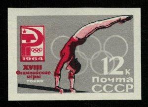 1964, Sport, USSR, 12K  (RT-834)