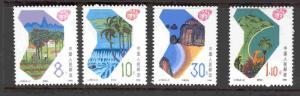 CHINA PRC 2141-2144 MNH HAINAN PROVINCE 1988