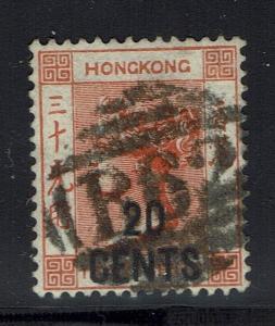 Hong Kong SG# 40 - Used - Lot 022916