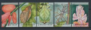 [BEL47] Belgium 2015 Insects good set of stamps very fine MNH