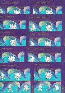 Greenland. 10 Christmas Seal 1988 Mnh Sheet. 2 Perfor. Dancing.Sled,North. Light