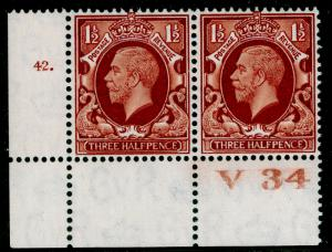 SG SPEC N51(1),1½d red-bwn, NH MINT.Cat £35+.CONTROL V34 CYL 42 DOT CORNER PAIR.