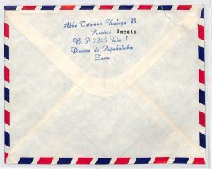 CA172 1980s Zaire POPOKABAKA Cachet *Imbela* Airmail Cover MISSIONARY VEHICLES