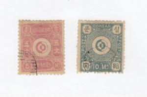 KOREA # 1-2 LIGHTLY USED 5,10m 1884 STYLIZED YIN YANG / ROSE & BLUE CAT $13,500