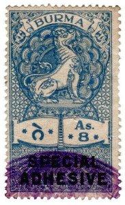 (I.B) Burma Revenue : Special Adhesive 8a