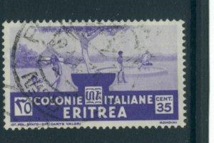 Eritrea 163  Used cgs (2)