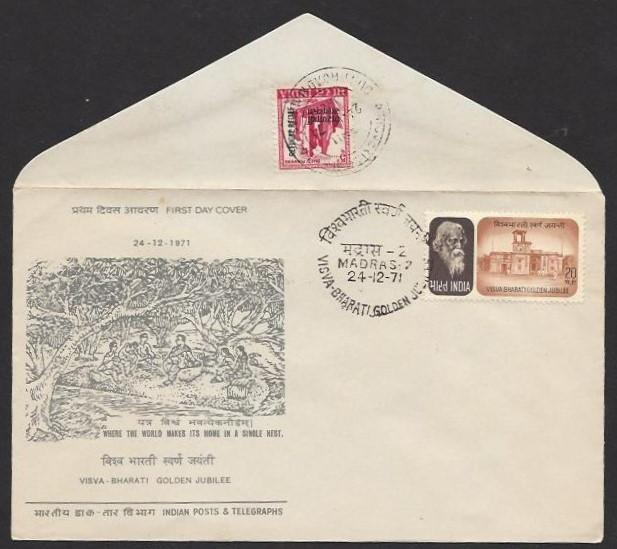 INDIA 1971 EASTERN CULTURAL STUDIES Issue Sc 549 on U/A Cachet FDC w REFUGEE RA1