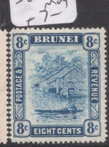 Brunei SG 41 MOG (3dep)