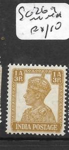 INDIA CHAMBA   (P0307B) KGVI 1A 3P  SG 269  MNH
