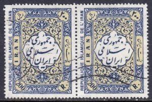Iran - Scott #2036 - Pair - Used - Small tear UR, perf flt. UL cnr. - SCV $5.50