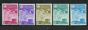 SAUDI ARABIA SCOTT# 456-460  MINT NEVER HINGED AS SHOWN