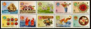 HERRICKSTAMP CHINA-TAIWAN Sc.# 3573-74 Sayings. 2 Blocks Specimen Ovpt.