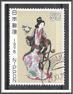 Japan #1322 Philatelic Week Used