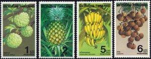 Thailand 1979,  Fruit Banana, Pineapple, Sweetsop, Longans MNH set # 881-884