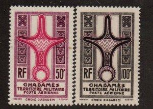 Libya - Ghadames 3NC1-2 Mint Hinged