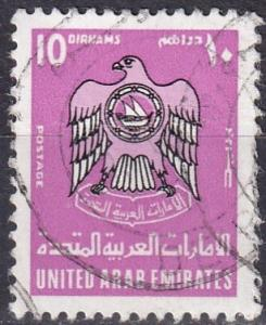 United Arab Emirates #104 F-VF Used CV $24.50  (A18854)