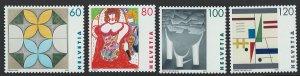 Switzerland Scott 934-937! Paintings! MNH!