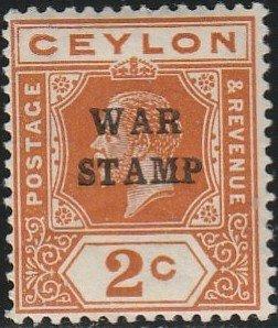 Ceylon, #MR1 Mint Hinged From 1918