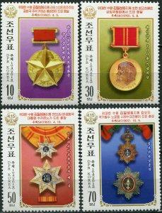 Korea 2015. Orders (MNH OG) Set of 4 stamps