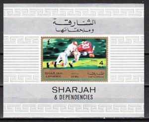 Sharjah, Mi cat. 874, BL94. Rugby s/sheet. ^
