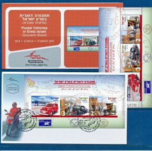 ISRAEL 2013 POSTAL VEHICLES S/SHEET MNH + FDC + POSTAL SERVICE BULLETIN