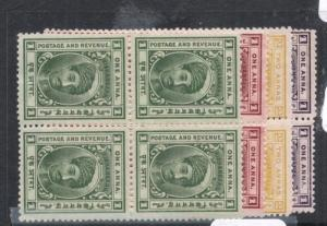 India Kishangarh Four Different Color Trials Blocks of Four MNH (6dkp)