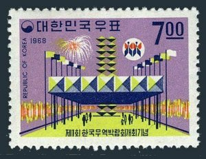 Korea South 608,MNH.Michel 619. Korean Trade Fair 1968.Entrance.
