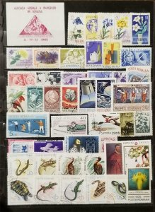 ROMANIA Stamp Lot Collection Used MH T1211