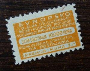 Croatia c1942 Railway Baggage NDH Insurance WWII Tax Revenue Stamp  C1