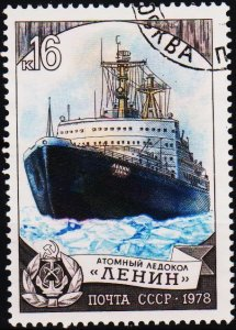Russia. 1978 16k  S.G.4847 Fine Used