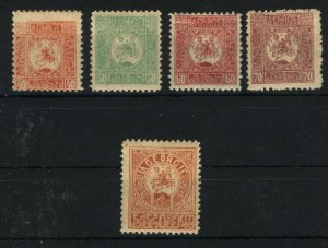 Georgia 13-17   Mint  VF  1919 PD