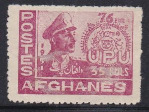 Afghanistan #395 single F-VF Mint H * Zahir Shah, UPU, stamp on stamp