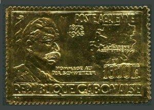 Gabon C39 gold foil,MNH.Michel 233. Dr.Albert Schweitzer,1965.Medical missionary