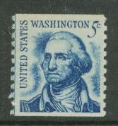 USA SG 1265 FU top & bottom margin imperf
