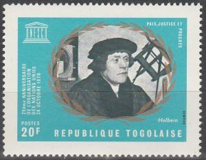 Togo #753  MNH F-VF (SU4632)