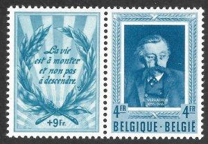 Doyle's_Stamps: XF-S 1952 Belgium Scott #B521**