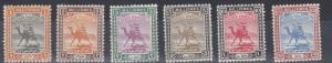 SUDAN  1927 - 41      S G  37 - 43    VARIOUS VALUES TO 15M     MH