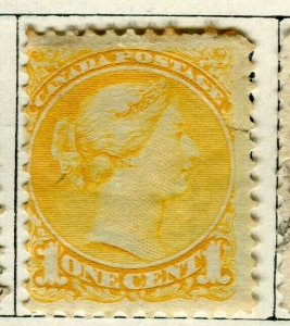 CANADA; 1870s early classic QV Small Head issue unused 1c. value