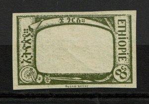 Ethiopia SC# 127, proof, imperf, missing center, Mint Hinged, Hinge Rem - S13481