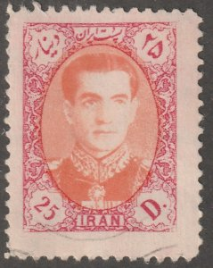 Persian/Iran stamp, Scott# 1084, used, hinged, 1957 year, 25d, orange, #HK-49