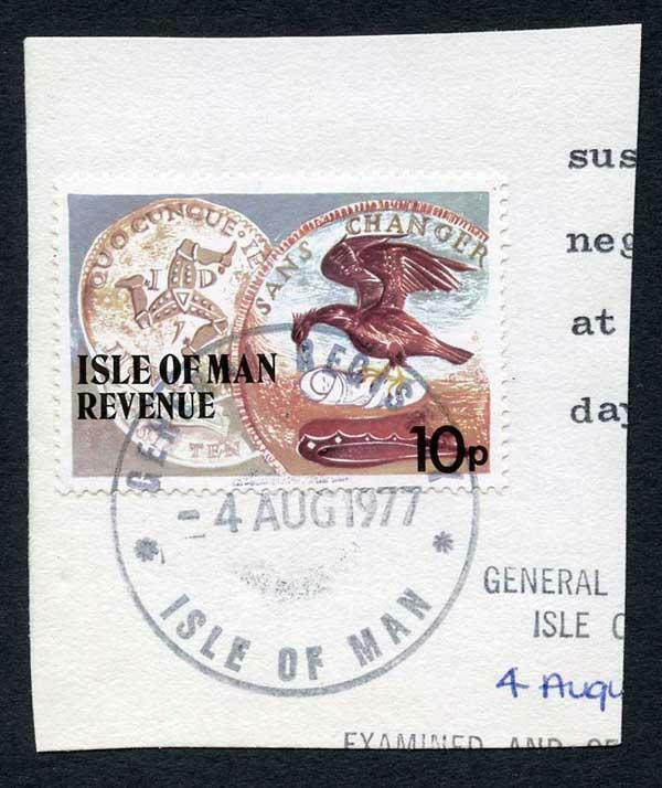 Isle of Man 10p Multicoloured QEII Pictorial Revenue CDS On Piece