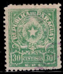 Paraguay Scott 463 Used coarse impression stamp