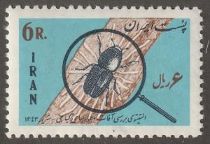 Persia stamp, Scott# 1298, mint never hinged, beetle under magnifying glass#V-18