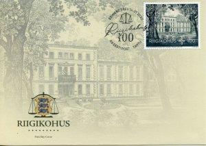 Estonia Architecture Stamps 2020 FDC Supreme Court Legal Buildings 1v Set
