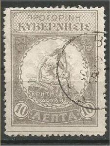 CRETE, 1905, used 10 l, Revolution Issue, StampW 7