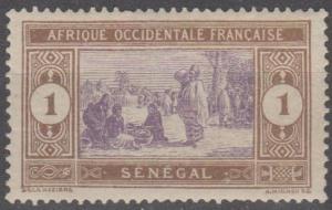 Senegal #79 F-VF Unused (SU1764)