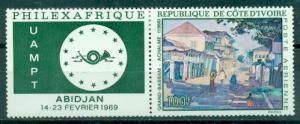 Ivory Coast #C37  Mint VF H  Scott $6.00   Single with At...