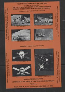 ASDA sheet of 8 Apollo 15/Mariner Poster stamps Maroon for 1971  Stamp Expo - I