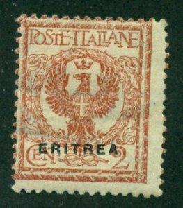 Eritrea 1924 #89 MH SCV (2020)=$6.25