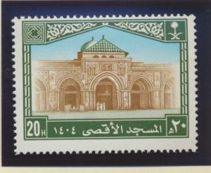 Saudi Arabia Stamp Scott #896, Mint Never Hinged - Free U.S. Shipping, Free W...